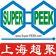 上海超聚新材料科技有限公司