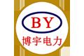 武汉博宇电力快三有限公司