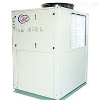 湛江15匹风冷箱型冷水机