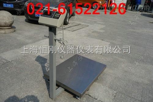 50公斤立杆秤,武威市电子台磅