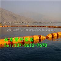 FT50*80*25海珠拦污栅浮漂塑料浮筒