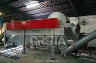 家电外壳回收处理设备ABS机壳造粒