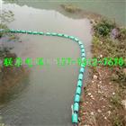 铜仁环保塑料拦污浮筒拦污排价格