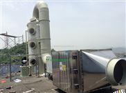 江苏浙江橡胶废气处理橡胶厂废气治理工程