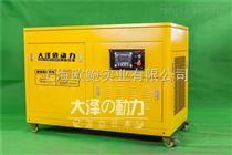 TO35000TSI-T车上用三十五千瓦静音柴油发电机