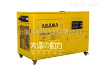 TO19000ETX16kw静音柴油发电机