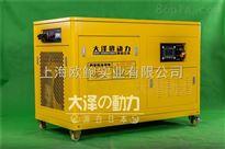 TO22000ETX20千瓦车载柴油发电机体积