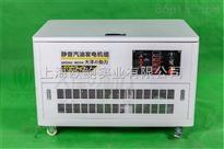 40kw静音汽油发电机性能参数