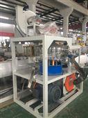 刀盘式塑料管材磨粉机
