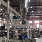 多功能塑料磨粉机