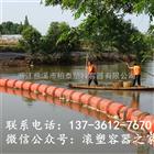 桂林河道拦污浮漂旅游区警示浮筒