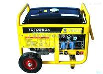 TOTO300A300a汽油发电电焊机厂家