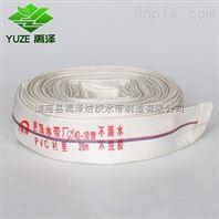 各种型号pvc衬里水带批发1-8寸口径水带