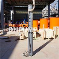 不锈钢深井泵厂家