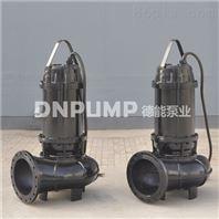 潜水排』污泵价格