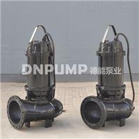 WQ潜污泵型号大全