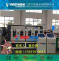 PVC塑料瓦生產線、塑料壓瓦機器