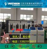 APVC复合瓦△设备、PVC耐金��斧候防腐梯形瓦机器