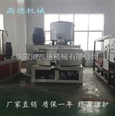 塑料高低混合机组供应