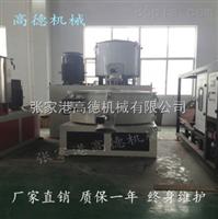 PVC塑料高低混合机组