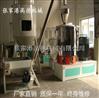PVC高速拌料机的使用