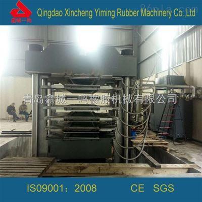 供应鑫城1350吨模温机加热EVA发泡设备