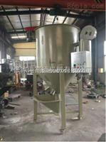 立式塑料混合干燥机厂家