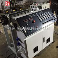塑料管材生产设备厂家