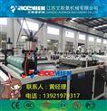 裝飾瓦成型機、合成樹脂瓦設備