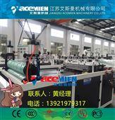 艾斯曼机械合成树脂瓦设备厂家