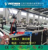 SJZ80/156国内zui好合成树脂瓦设备生产厂家