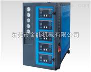 JWM-24HT高温运水式模温机