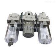 SMC空气过滤阀减压阀油雾器AC30-03A