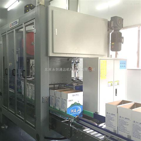 永创通达YCZX-30K抓取式装箱机