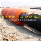 海底运输管道浮筒高分子管线浮子