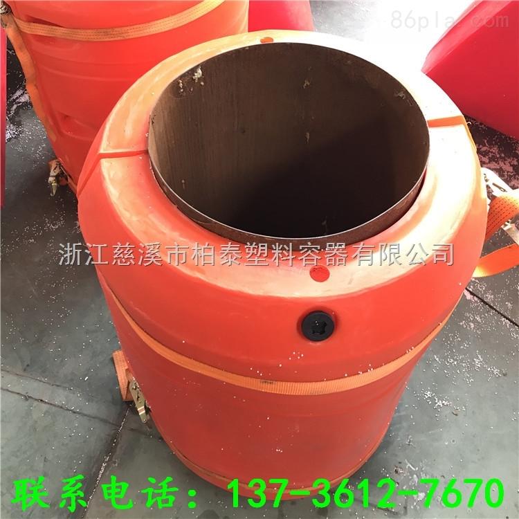 PE聚乙烯管道浮筒高强度管线浮子