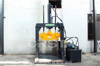 揭阳废旧编织袋剪切机 油压切胶机设备