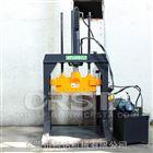 揭陽廢舊編織袋剪切機 油壓切膠機設備