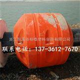 苏州航道警示塑料浮筒厂家