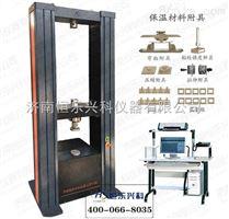 WDW-20系列 微機控制砂漿保溫節能材料試驗機