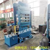 100吨碳纤维制品硫化机