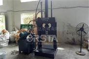 K136-废旧塑料切块机 液压切胶机设备