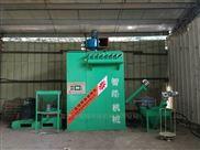 河北智皓ZHHB-600效率高PVC磨粉机