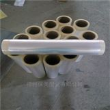 常州 鋁合金型材不銹鋼 彩鋼板人造石保護膜