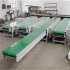 轻型铝型材输送机供应