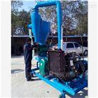 风机带动吸粮机防尘 粉料水泥灰吸料机
