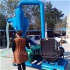 新型灌包机热销 新型软管气流吸粮机