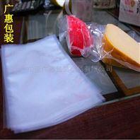 贵州真空包装袋   云南印刷真空袋定做