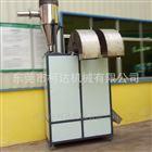 破碎料雜質分離機PVC標簽紙吹風分離設備