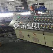 众诺销售pe塑料板材生产线